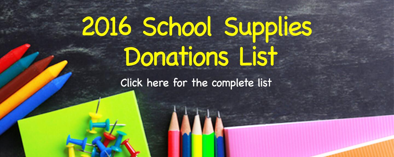 2016 School Supply Drive